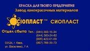 МС-17 и МС-17 р^ (эмаль МС17 и МС17р/эмаль МС-17* и оС-5103 р эмаль М